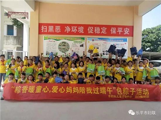 市妇联以志愿服务活动为抓手,关爱儿童健康成长