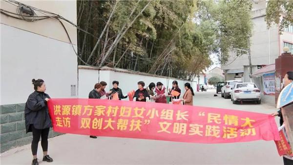 """昌南新区妇女小组长开展""""民情大走访、双创大帮扶""""活动"""